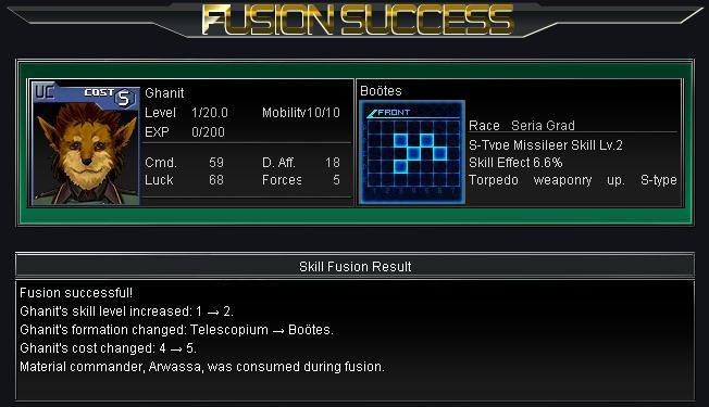 skill-fusion.JPG