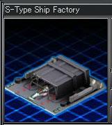 s-type-factory.jpg